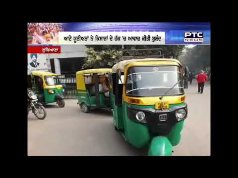 Auto unions rally in favor of farmers