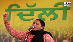 BKU Ugrahan Protest Against Harjit Singh Grewal and Surjit Kumar Jyani