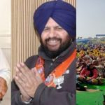 BKU Ugrahan Protest Against Harjit Singh Grewal and Surjit Kumar Jyani
