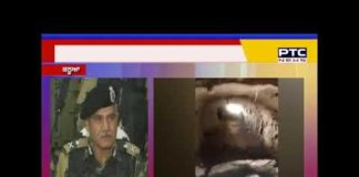 BSF in Kathua Got the intelligence tunnel