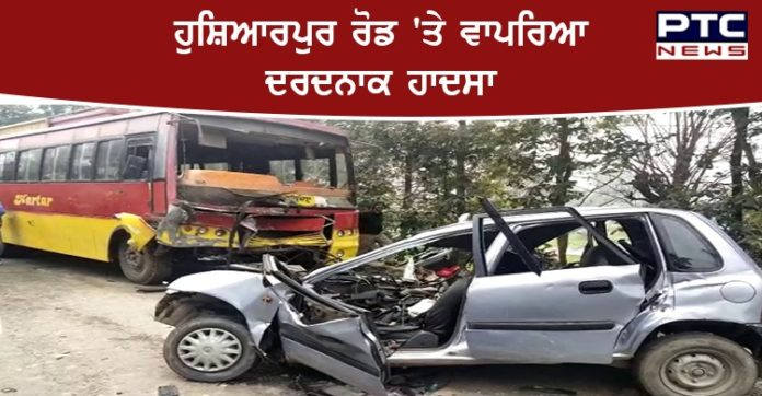 Bus and Car between Collision on Mukerian-Talwara road due to dense fog