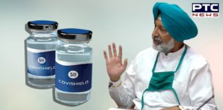 Covid-19 vaccination dry run in Punjab successful: Balbir Singh Sidhu