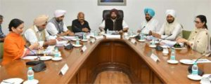 Capt.Amarinder Singh cabinet meeting convened on 14 January after Supreme Court decision