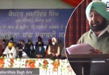 Captain Amarinder Singh lays foundation stone of Jallianwala Bagh centenary memorial park