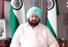 Captain Amarinder Singh appeals to PM Modi to accept farmers' demand
