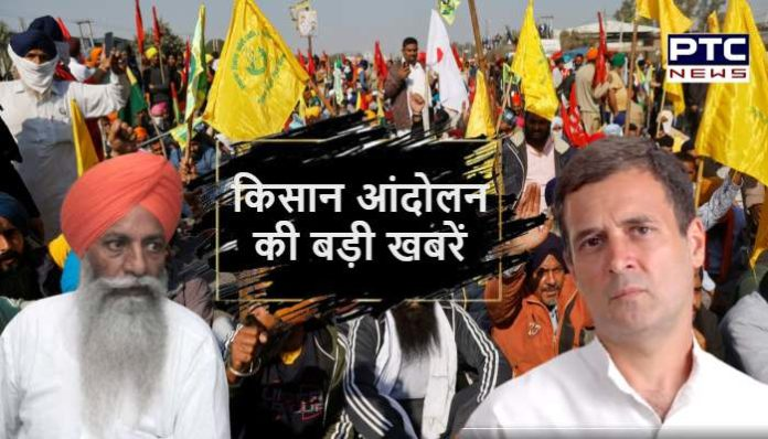 Big news of farmer movement
