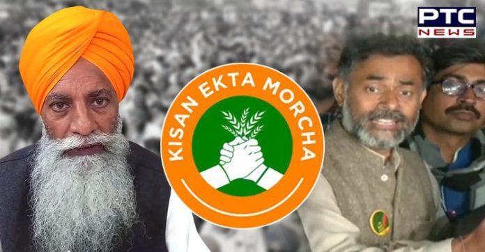Suspension on Gurnam Singh Charuni lifted: Samyukta Kisan Morcha