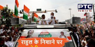 Rahul Gandhi Attacks on Modi Govt