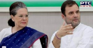 Congress Party President election to be held in May, Decision taken at CWC meeting