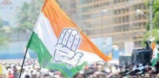 Congress Peace March