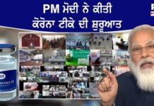 Covid-19 Vaccination Live Updates: Emotional PM Modi starts vaccine drive