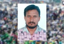 Dasuya farmer Death at Singhu border during Kisan Andolan