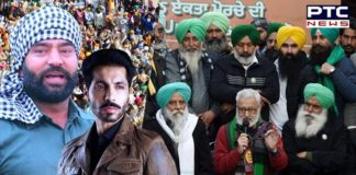 Balbir Singh Rajewal Speech On Singhu Border After 26 Jan tractor Parade