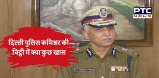 SN Shrivastava letter to policemen
