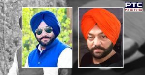 Two Parties Firing in Dera Baba Nanak , Death of current Sarpanch and former Sarpanch