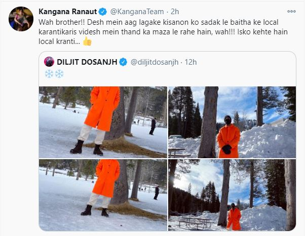 Kangana Ranaut mocked Diljit Dosanjh for holidaying abroad amid farmers protest against farm laws 2020, Dosanjha replied.