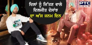 Happy Birthday Diljit Dosanjh: Diljit Dosanjh offers Kangana Ranaut his PR job