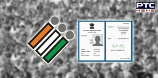 Election Commission of India Will be started e-EPIC cards from January 25