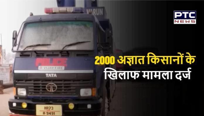Palwal Police register FIR