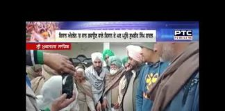 Sukhbir Singh Badal Meets Families Of Farmers Who Lost Their Lives In The Movement