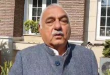 Hooda on Farmers Protest