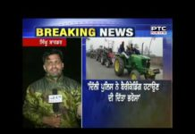 Farmers agree with police on route: Farmer Leaders