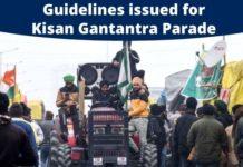 Kisan Gantantra Parade: Ahead of farmers' tractor march in Delhi on Republic Day 2021, Samyukta Kisan Morcha issued guidelines.