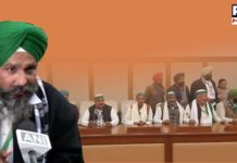 Farmers-Centre 11th meeting: This is insult to farmers, says Farm Leader