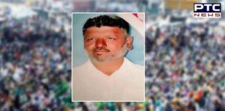 Another Punjab farmer dies at Tikri border; details inside