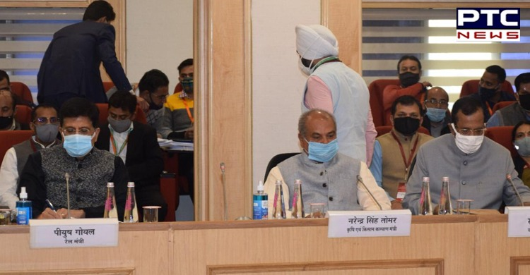 After 10th round of meeting between Centre and farmers, Narendra Singh Tomar said that will discuss farm laws 2020 in next meeting.