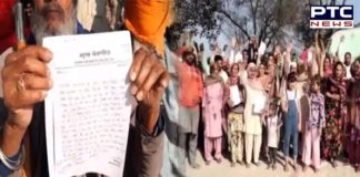 One member from each family to join farmers' protest: Village sarpanch