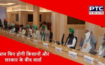 Centre Farmers Meeting