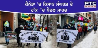 Farmers Protest : Rally and march in downtown Montreal, Canada support of the Kisan Andolan