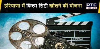 Film City Haryana