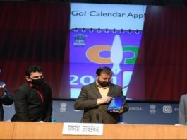 Centre launches Digital Calendar and Diary of Government of India