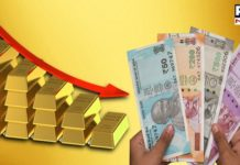 Gold and silver price today: Gold prices fall again, check latest price