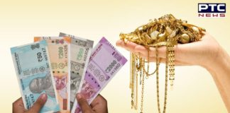 Gold and silver price today: The Gold and silver prices were mixed in the Indian markets on Tuesday, but it is not good to time to buy it.