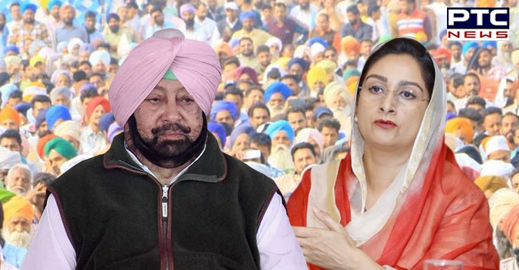 How much longer will you wait to get Farm Bills passed by Punjab Assembly implemented: Harsimrat Kaur Badal