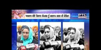 Harsimrat Kaur Badal again surrounded the Center on agricultural laws