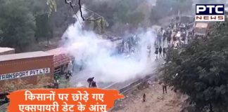 Tear Gas Shells on Farmers
