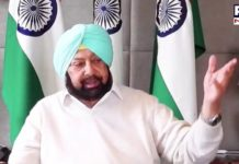 Tractor March: Captain Amarinder Singh orders high alert in Punjab