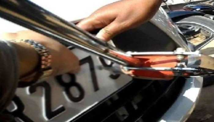 How to Apply for Number Plate