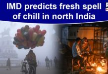 IMD Weather Forecast: Mercury to drop in Punjab, Haryana, Chandigarh