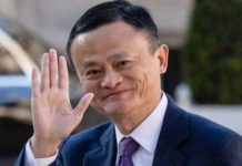 Jack Ma first public appearance