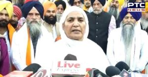 SGPC President Bibi Jagir Kaur wrote a letter to the Prime Minister of Pakistan Imran Khan