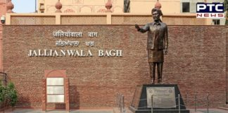 Amritsar : list of martyrs of Jallianwala Bagh has been uploaded on the district website