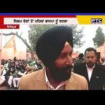 Punjab government is registering illegal leaflets on people: Janmeja Sekhon