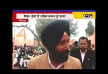 Punjab government is registering illegal leaflets on people: Janmeja Sekhon