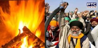 Lohri 2021: Farmers protesting at Delhi borders burnt copies of the farm laws 2020 at all agitation sites on the festival of Lohri.