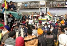 Tractor March Violence: Samyukta Kisan Morcha condemns violence during rally